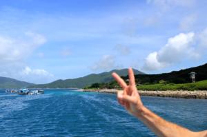 Nha Trang Boatcruise